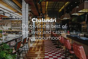 Chalandri: Discover the best of the lively and casual neighbourhood